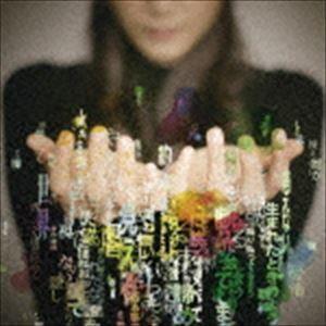 Anly+スキマスイッチ= / この闇を照らす光のむこうに(通常盤) [CD]|guruguru