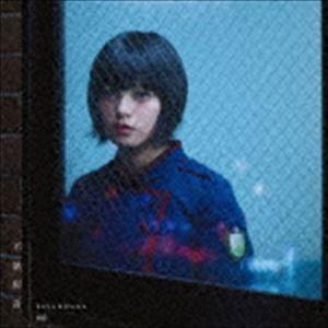 欅坂46 / 不協和音(TYPE-A/CD+DVD) [CD] guruguru