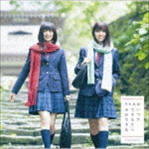 乃木坂46/いつかできるから今日できる(TYPE-A/CD+DVD) CD