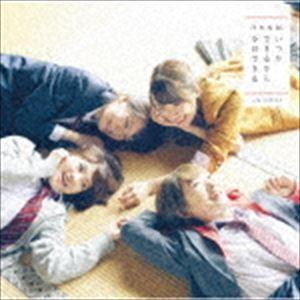 乃木坂46/いつかできるから今日できる(TYPE-D/CD+DVD) CD