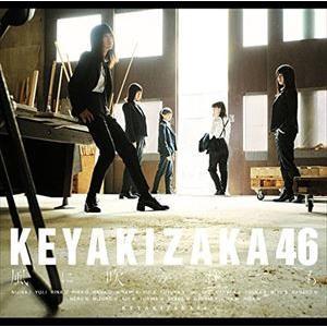 欅坂46/風に吹かれても(TYPE-C/CD+DVD) CD
