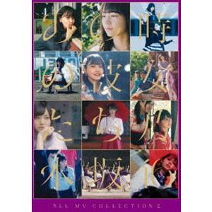 乃木坂46/ALL MV COLLECTION 2〜あの時の彼女たち〜(Blu-ray4枚組) [B...