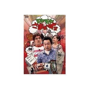 モヤモヤさまぁ〜ず2 VOL.6 ゴールデン常磐線SP&シンガポール [DVD]|guruguru