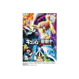 劇場版ポケットモンスター ベストウィッシュ キュレムVS聖剣士 ケルディオ [DVD]|guruguru