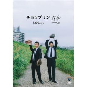 7300days [DVD]|guruguru
