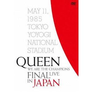クイーン/WE ARE THE CHAMPIONS FINAL LIVE IN JAPAN(初回限定盤) [DVD]|guruguru