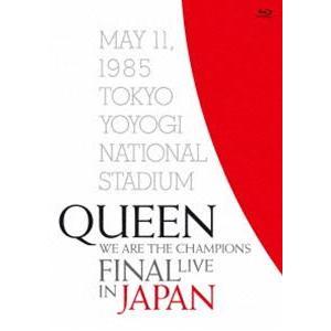 クイーン/WE ARE THE CHAMPIONS FINAL LIVE IN JAPAN(初回限定盤BD) [Blu-ray]|guruguru