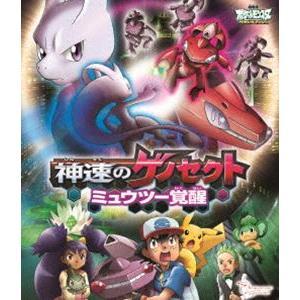 劇場版ポケットモンスター ベストウイッシュ 神速のゲノセクト ミュウツー覚醒 [Blu-ray]|guruguru