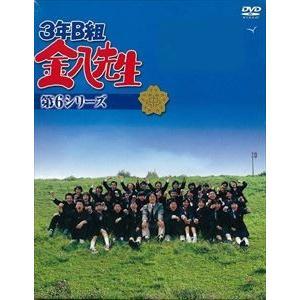 3年B組金八先生 第6シリーズ DVD-BOX [DVD]|guruguru