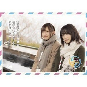 種別:DVD 高橋李依 販売元:タブリエ・コミュニケーションズ JAN:4589477672461 ...