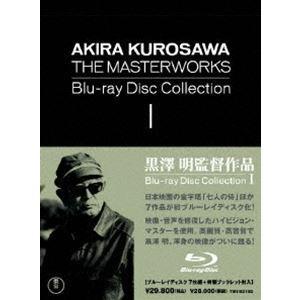 黒澤明監督作品 AKIRA KUROSAWA THE MASTERWORKS Blu-ray Disc Collection I [Blu-ray]|guruguru