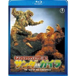 フランケンシュタインの怪獣 サンダ対ガイラ Blu-ray