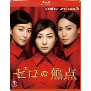 ゼロの焦点 [Blu-ray]|guruguru