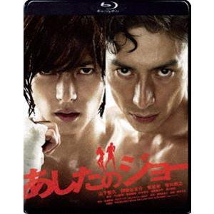 あしたのジョー スタンダード・エディション [Blu-ray] guruguru