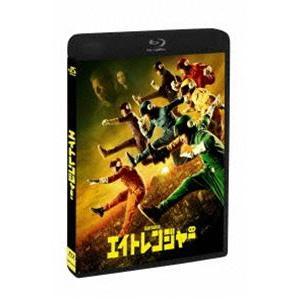 エイトレンジャー 通常版 Blu-ray [Blu-ray] guruguru