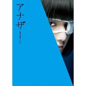 アナザー Another Blu-ray スペシャル・エディション [Blu-ray]|guruguru
