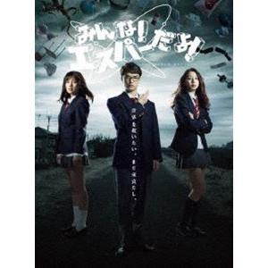 みんな!エスパーだよ! Blu-ray BOX [Blu-ray]|guruguru