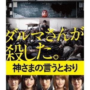神さまの言うとおり Blu-ray 通常版 [Blu-ray]|guruguru