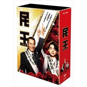 民王 Blu-ray BOX [Blu-ray] guruguru