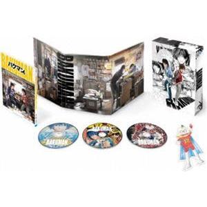 バクマン。 Blu-ray 豪華版 [Blu-ray]|guruguru