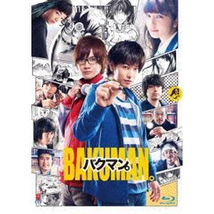 バクマン。 Blu-ray 通常版 [Blu-ray]|guruguru
