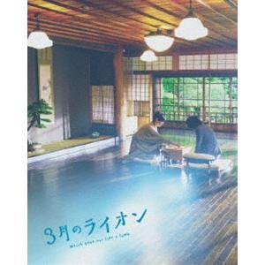 3月のライオン[後編]Blu-ray 豪華版 [Blu-ray]|guruguru