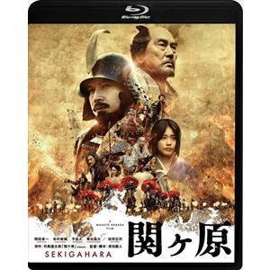 関ヶ原 Blu-ray 通常版 [Blu-ray]|guruguru