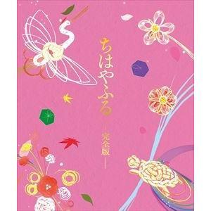 ちはやふる 完全版【初回生産限定】 [Blu-ray]|guruguru