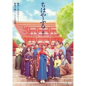 ちはやふる -結び- 通常版 Blu-ray&DVDセット [Blu-ray]|guruguru