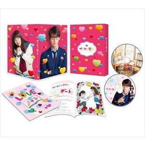 センセイ君主 Blu-ray 豪華版 [Blu-ray]|guruguru