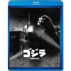 ゴジラ(昭和29年度作品)<東宝Blu-ray名作セレクション> [Blu-ray]|guruguru