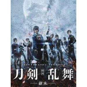 映画刀剣乱舞-継承- Blu-ray豪華版 [Blu-ray]