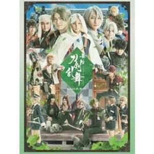 舞台『刀剣乱舞』慈伝 日日の葉よ散るらむ [Blu-ray] guruguru