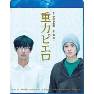 重力ピエロ Blu-ray スペシャル・エディション [Blu-ray] guruguru