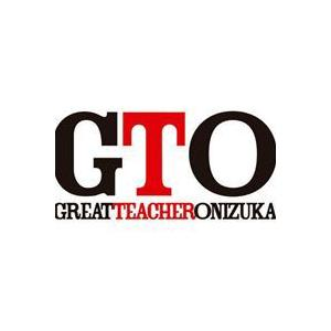 GTO 完結編〜さらば鬼塚!卒業スペシャル〜 [Blu-ray] guruguru