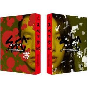 SPEC〜零〜 警視庁公安部公安第五課 未詳事件特別対策係事件簿 ディレクターズカット版 Blu-ray [Blu-ray]|guruguru