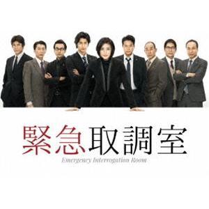 緊急取調室 Blu-ray BOX [Blu-ray]|guruguru
