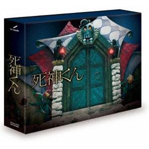 死神くん Blu-ray BOX [Blu-ray]|guruguru