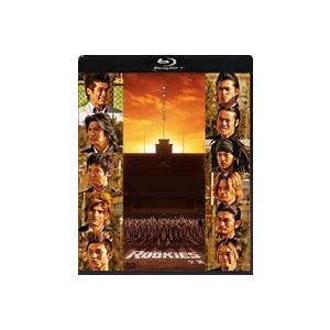 ルーキーズ ROOKIES - 卒業 - Blu-ray Disc [Blu-ray]