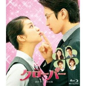 クローバー【通常版】Blu-ray [Blu-ray] guruguru