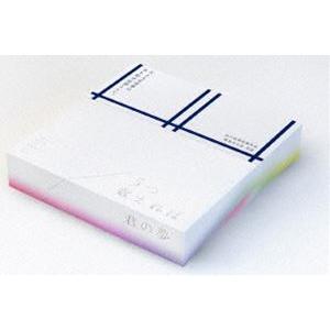 5つ数えれば君の夢 プレミアム・エディション 普及版 [Blu-ray] guruguru