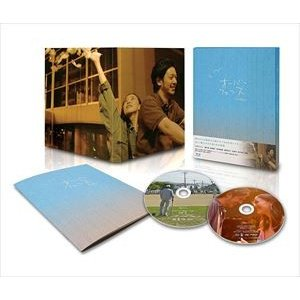 オーバー・フェンス 豪華版【Blu-ray】 [Blu-ray]|guruguru