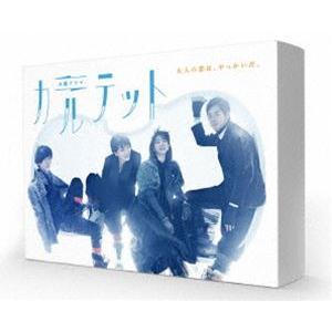 カルテット Blu-ray BOX [Blu-ray]|guruguru