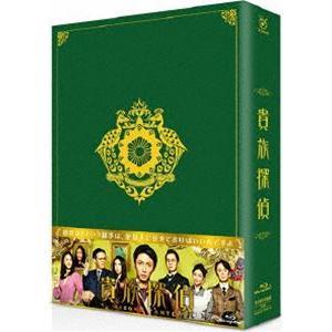 貴族探偵 Blu-ray BOX [Blu-ray]|guruguru
