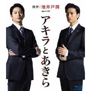 連続ドラマW アキラとあきら Blu-ray BOX [Blu-ray]|guruguru