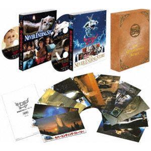 ネバーエンディング・ストーリー ニューマスター コレクターズ・エディション Blu-ray [Blu-ray]