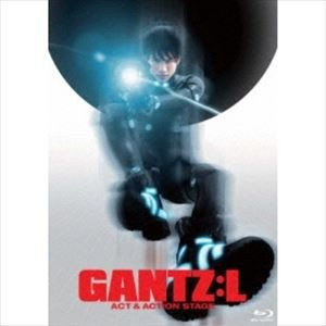 舞台「GANTZ:L」―ACT&ACTION STAGE―Blu-ray [Blu-ray]|guruguru
