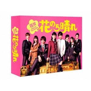 花のち晴れ〜花男Next Season〜 Blu-ray BOX [Blu-ray] guruguru