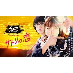 SPECサーガ黎明篇 サトリの恋 Blu-ray [Blu-ray]|guruguru