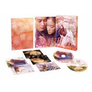 雷桜 メモリアル・エディション [DVD]|guruguru